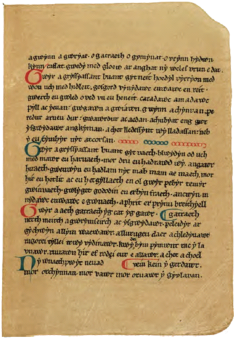 book-of-aneirin-facsimile